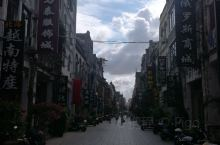 一条充满了商业气息的老街,掩盖了真实面目,要用心去体会才行。