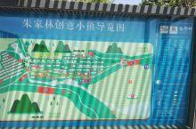 沂南朱家林创意小镇,田园综合体示范区