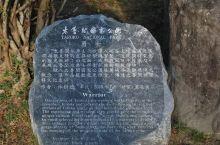 """太鲁阁国家公园(Taroko National Park)是台湾第四座""""国家公园"""",位于台湾岛东部,"""