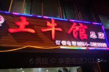 三都县城的特色美食