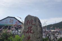 九月的第一份旅游在舟山桃花岛,舟山桃花岛,  (一直很喜欢金庸老师的作品《射雕英雄传》, 不一定是你