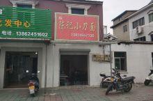 高资镇陈记小刀面,味道中国纪录片中的镇江原味,如果与新派锅盖面比确实太原生态了,但这应该就是原来没有
