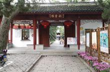 漫步申城 嘉定 秋霞圃 秋霞圃,和松江醉白池一样,属于上海景点中常常被人忽略的好去处。优点在于布局精