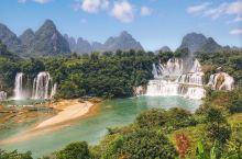 德天跨国瀑布,我的旅行目的地 向往中的旅行要有山有水有仙气,德天跨国瀑布就是我的旅行目的地。这座亚洲