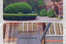 南京旅行攻略|鼓楼旧址一览  南京作为富有文化底蕴的城市,自然有不少旧址和名人故居,下面三个就是位于