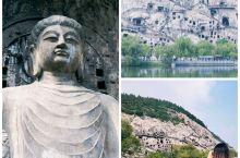 龙门石窟/世界文化遗产  龙门石窟始开凿于北魏孝文帝迁都洛阳,历经东西魏、北齐、北周,到隋唐至宋等朝