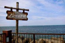 这里有一只可爱的海豚钟,以及日本第二大灯塔稚内灯塔做为地标。每到日落时分,原本蔚蓝的日本海面顿时铺上