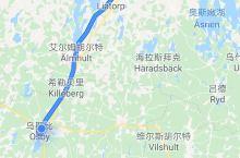 在路上,乘火车到斯德哥尔摩