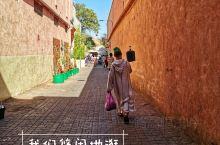 摩洛哥 之 #马拉喀什老城#   随着清晨的第一缕阳光,马拉喀什麦老城也渐渐苏醒。   这里有最大的