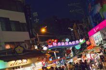 来台湾之前,看到攻略上说RMB100 可以吃撑夜市 来了那么多天,第一次来夜市 果真如此  100元