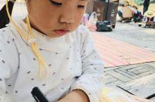 美丽的窑湾古镇,孩子完成了第一副写生作品,期待下一次亲子之旅