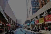 南宁市~高文达素食自助餐厅12月9日晴天~这家店的店主前身是一家荤食火锅料理店,生意非常好,后来因为