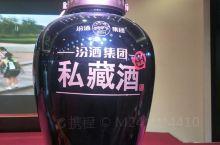 想喝美酒么? 晋中美域国际酒店