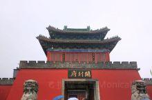 开封府,位于河南省开封市包公东湖北岸,是北宋京都官吏行政、司法的衙署,被誉为天下首府,是国家AAAA