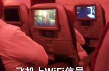座位14k,靠窗,17点10左右登机,分123区依次登机,14k三区