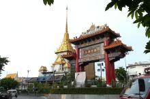 曼谷唐人街,占据了老城的一大片区域,号称中国城都不为过分,是泰国最大的华人社区,这里热闹,繁华,保留