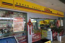 雷州服务区这边还是比较不错的,便利店就还是跟广东省其他地方的便利店品牌一样,都是乐驿,里面的东西种类