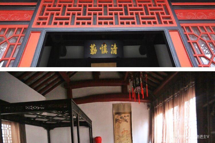 Wang Yuyang Memorial Hall2