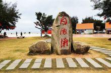 打卡白浪滩 白浪滩位于防城港市江山半岛旅游度假区,这也是到防城港必打卡的地方。长5.5公里的海滩由于