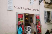 蒙马特高地是巴黎市北城外的一个约130米高的小山丘的一个小村子,[巴黎]市内的地理制高点。直到第二帝