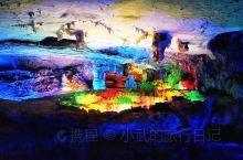 """贺州的""""仙境""""去处 给大家大推贺州的紫云洞,过年放假很值得来这里走走。紫云洞又名紫云仙境,一进入洞中"""
