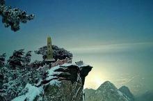 华山西峰索道