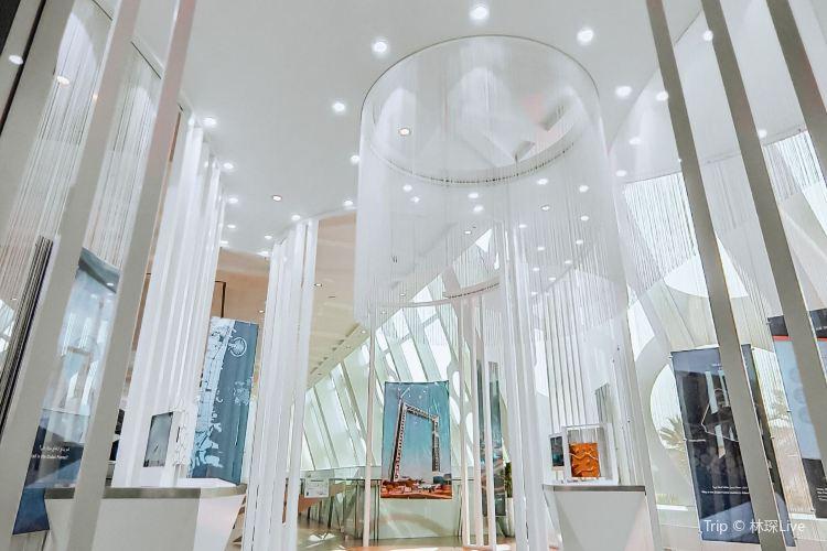 Dubai Frame3