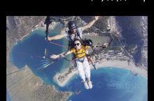 土耳其旅游必体验 | 费特希耶滑翔伞 #爱的迫降#快来种草大热韩剧同款!  推荐理由 滑翔伞基地位于