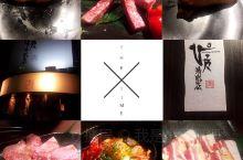 高松排名第一的烤肉店,宫崎牛吃起来