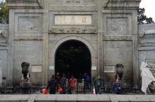 湖南省衡山市南岳大庙:位于南岳衡山脚下。