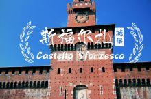 意大利米兰斯福尔扎城堡游玩攻略! - 米兰斯福尔扎城堡(Castello Sforzesco)距离米