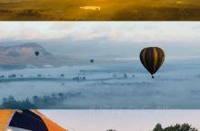 【悉尼旅游】 性价比极高的酒庄热气球  地点:猎人谷,距离悉尼1小时车程。多家热气球可选,不过价格和