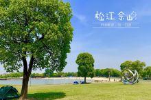 【最美家乡】上海佘山月湖雕塑公园一日游 佘山的旅游资源可谓丰富,月湖可能算不上美的惊艳,却让人感觉美