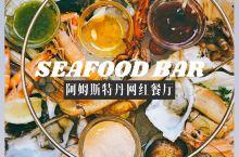 阿姆斯特丹最火的餐厅| The Seafood Bar  绝对是阿姆斯特丹最火的一家餐厅了,网上几乎