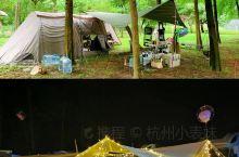杭州周边丨藏在富阳的隐世小岛,还能露营  在距离杭州主城区50公里的郊区有一处隐世小岛,这里远离尘嚣