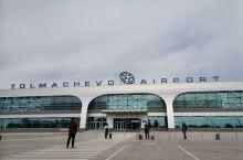 新西伯利亚机场 搭乘俄罗斯西伯利亚航空公司客机  抵达新西伯利亚在这里随后转机飞往俄罗斯赋有北