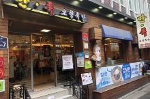 先声明一下,韩国的所谓猪蹄,其实是中国的肘子!再说位置,在市厅地铁8号出口往西走50米左右,过了汉堡