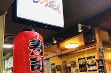 第一次从仙台坐#北斗新幹線来到#北海道函馆 来了这个叫#はこだて自由市場吃#寿司 这家寿司店叫#寿司