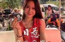 印尼小姐姐带你玩日惹  🇵🇱印尼小姐姐Ayu教你怎么玩转日惹市内小众景点,体验世界非遗印尼国粹以及美