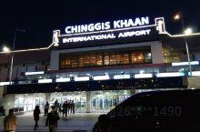 蒙古首都机场