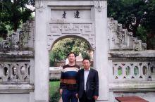 越南的孔庙,还能看到中国的印记