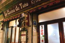 #西班牙#萨拉曼卡#米其林餐厅, 其牛排是我目前在西葡之旅吃到的最好吃的!五分熟的肉感刚刚好!还有最