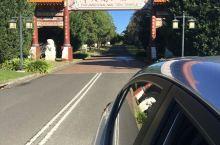 南天寺是佛光山在澳大利亚的分支,山清水秀的人杰地灵之地。