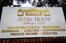 艾尔斯大宅博物馆 Ayers House Museum位于阿德莱德文化大道——北大街(North T