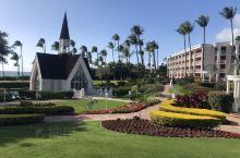 应该是茂宜岛顶级的酒店了,酒店非常漂亮。