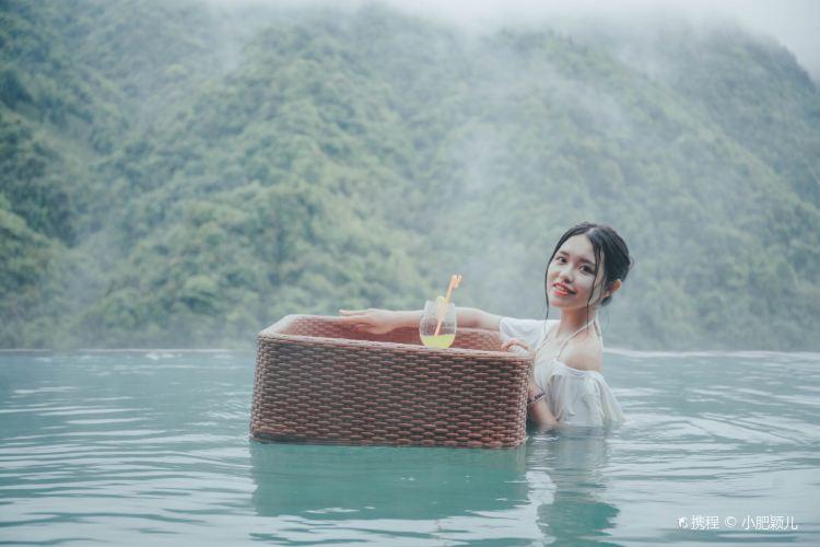 Mangshan Forest Hot Springs2