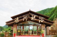 汤河温泉,好嗨哦! 汤河温泉度假区位于裸浴之乡——河南三门峡卢氏县汤河乡,地处熊耳山海拔750米的大