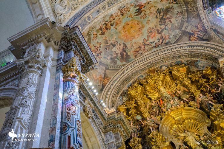 Iglesia del Salvador3