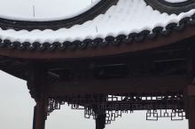 湘湖,雪。