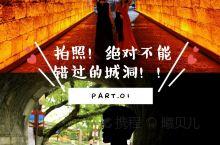 东西巷丨桂林拍照绝对不能错过的城洞拍出不一样的城墙古建筑  桂林甲天下的不仅是风景,其历史文化,也相